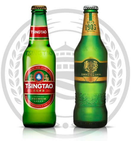 Tsingtao and Tsingtao 1903 Beer